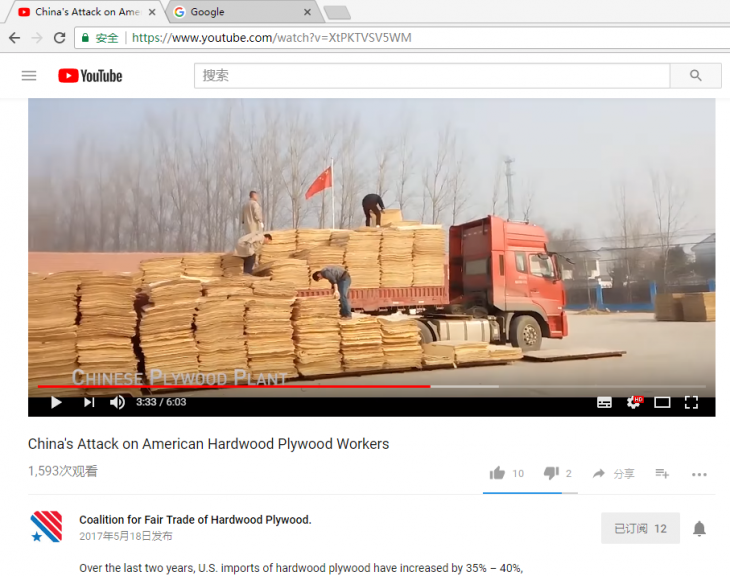 China's Attack on American Hardwood Plywood Workers 1
